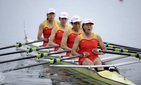Chinese rowers stride to podium all smiles -- china.org.cn