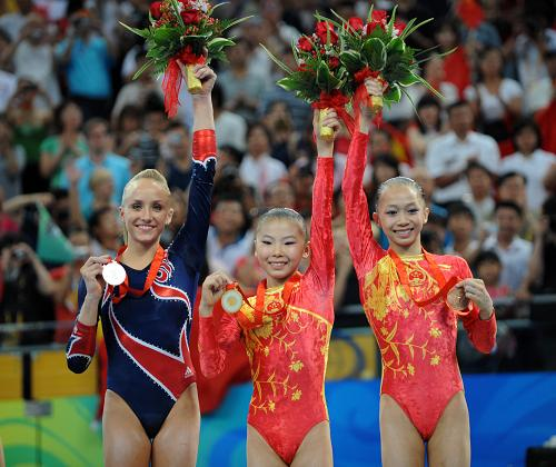 Chinese He Kexin Wins Uneven Bars Gold China Org Cn