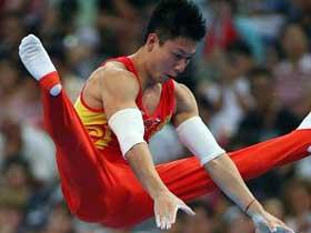 Li Xiaopeng wins parallel bars gold medal