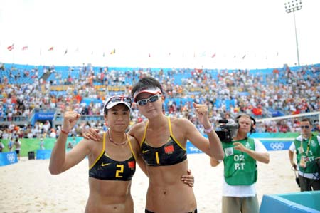 Wang Jie (R) and Tian Jia of China celebrate after winning the women's semifinal of the Beijing 2008 Olympic Games beach volleyball event against Xue Chen and Zhang Xi of China in Beijing, China, Aug. 19, 2008.[Xinhua]