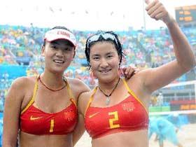 China's Xue/Zhang wins beach volleyball bronze