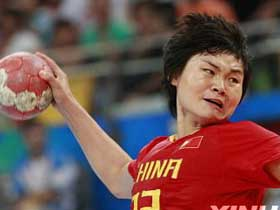 China ranks sixth at women's handball