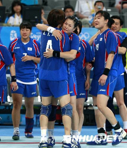 south korea womens national handball team news