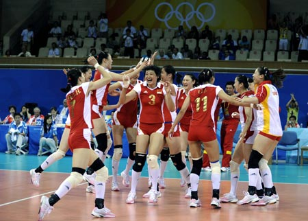 Players Of China Celebrate Their Victory Over Cuba After Womens Bronze Medal Match Beijing 2008 Olympic Games Volleyball Event In Aug