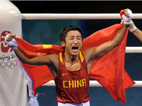Zou Shiming wins China's first Olympic boxing gold medal