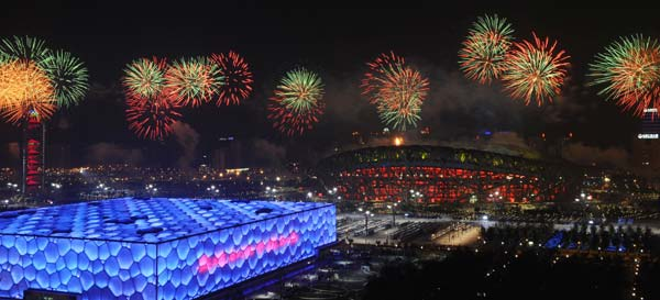 Beijing's games : what the Olympics mean to China (Book ...