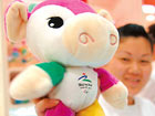 The Official Mascot of the Beijing 2008 Paralympic Games Fu Niu Lele
