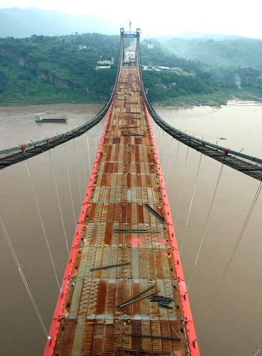The two halves of the Yuzui Yangtze Bridge in southwestern China's Chongqing Municipality are joined on Sunday, August 24, 2008.