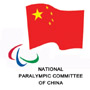 China's Paralympic history