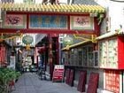 Antique chic: The Liulichang street