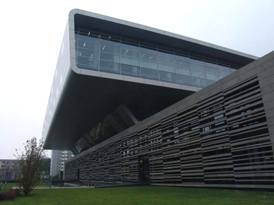 The exterior of the new building of the Chinese national library.