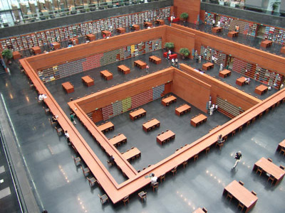 The interior of the new building of the Chinese national library.