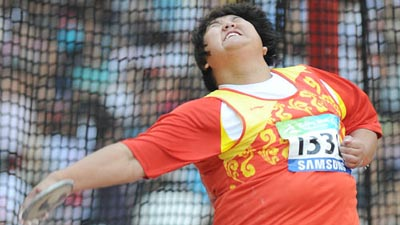 China's Wang Jun wins Women's Discus Throw F42-46 gold