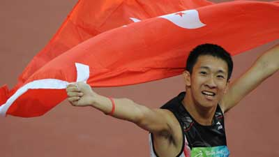So Wa Wai wins Men's 200m T36 gold medal
