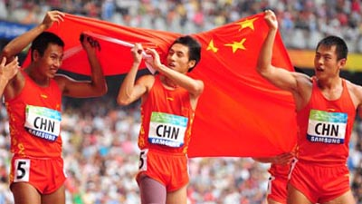 China claims title of Men's 4 x 100m T11-T13