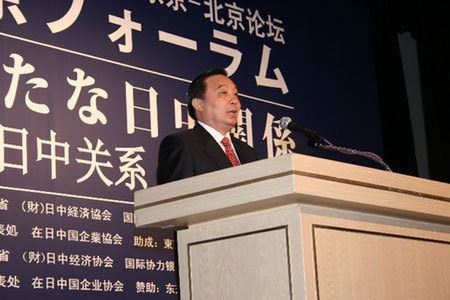 Wang Chen, minister of the State Council Information Office, speaks at the 4th Beijing-Tokyo Forum in Tokyo September 16, 2008. [chinadaily.com.cn]