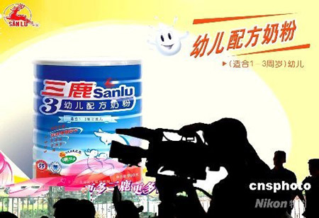 China dairy giant Sanlu Group apologized to the public on Monday for its contaminated milkpowder which had sickened 1,253 babies with kidney stones, two fatally.