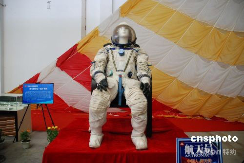 A space suit valued at 5 million yuan (730,000 US dollars) shown to the Chinese public for the first time at an aerospace exhibition held in Guilin on Friday, September 12, 2008. 