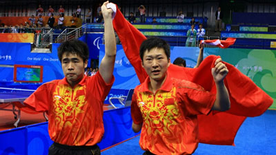 China wins Men's Table Tennis Team Class 9/10 gold