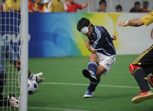 Argentine Lucas Rodriguez shoots. Argentina beat Spain 2-1 in the Football 5-a-Side bronze medal match during the Beijing 2008 Paralympic Games on September 17, 2008.