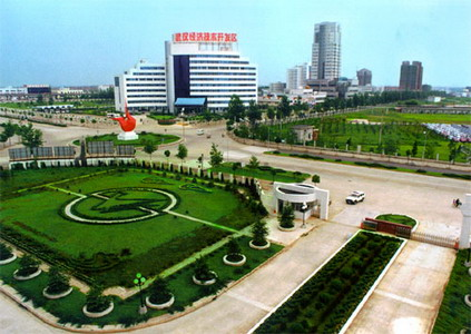 Economic and technological development zone of Wuhan