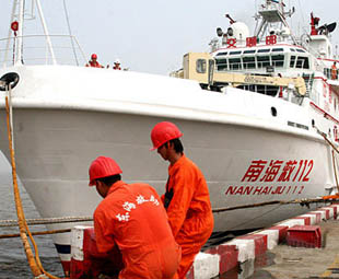 Emergency rescue ship for Shenzhou-7 ready