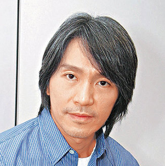 Hong Kong director and actor Stephen Chow.