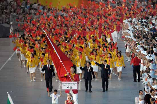 Members of the Olympic Delegation of China led by basketball star Yao Ming parade into the National Stadium at the opening ceremony of the Beijing 2008 Olympic Games in Beijing, China, Aug. 8, 2008. 