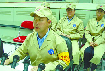 Guo Zhonglai, Commander Zero of the Shenzhou VII space mission, which will include China's first space walk. [file photo]