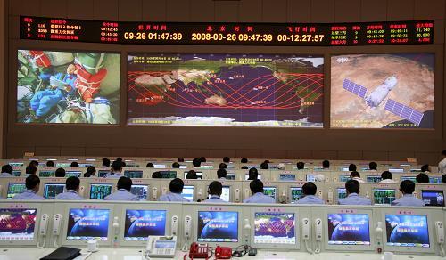 Beijing Aerospace Control Center (BACC)