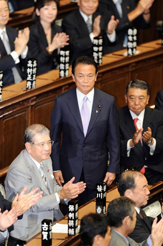 At 13:30 on September 24, Taro Aso, the newly elected president of Japan's ruling Liberal Democratic Party, was appointed the 92nd Japanese Prime Minister.