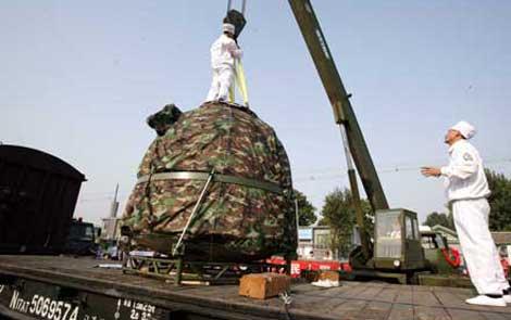 Shenzhou VII capsule shipped to Beijing