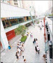 The western section of Wujiang Road.