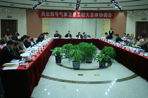 The FY-4 project has entered the proposal stage, revealed the first coordination meeting of the FY-4 project on Friday.