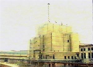 NuclearreactorinYongbyon.(AFP/IAEA/File/Ho)