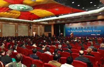 The photo shows ageneral view of the opening ceremony of the 7th Asia-Europe Peopl's Forum in Beijing, capital of China, on Oct. 13, 2008. More than 500 non-governmental delegates from Europe and Asia participate in the forum that aims to promote social justice and enviromental protections.