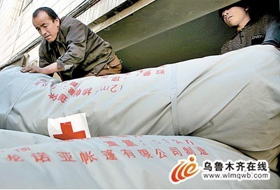 The Red Cross Society of the Xinjiang Uygur Autonomous Region allocates commodities valued at about 130,000 yuan to its Wuqia County which was hit by an early winter when the first snowfall on Tuesday left more than 400 families in the cold. (Photo on October 10)