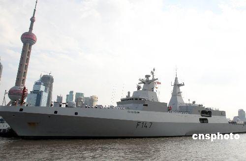 South African Navy's escort ship SAS Spioenkop