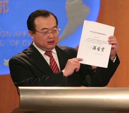 Chinese Foreign Ministry spokesman Liu Jianchao