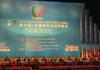 '10 + 1 >11', insist China-ASEAN Business Summit speakers