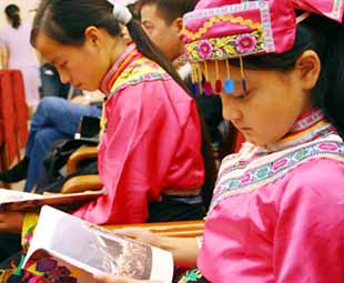 Sichuan to invest US$1.4 billion to save Qiang culture