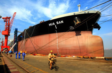 Hua San, the world's biggest oil tanker, is ready for delivery.