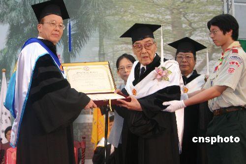 Confucius' 77th main-line descendant dies in Taiwan