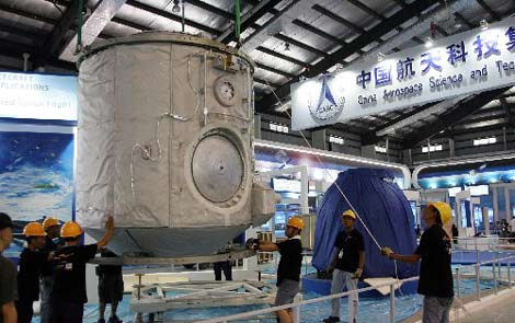 Module of Shenzhou-VII ready for exhibition