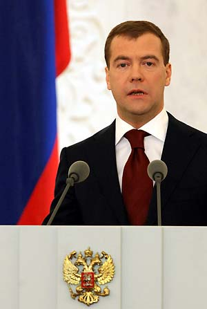 Russian President Dmitry Medvedev delivers his first State of the Nation address to the Federal Assembly Kremlin in Moscow, capital of Russia, Nov. 5, 2008.