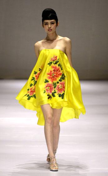 Ne Tiger Shown In China Fashion Week