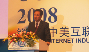 US-China Internet Industry Forum kicks off in Shanghai