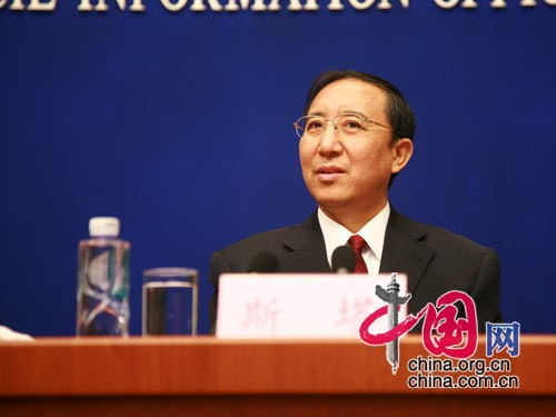 Sitar, executive vice minister of the United Front Work Department (UFWD) of the Communist Party of China (CPC) Central Committee.
