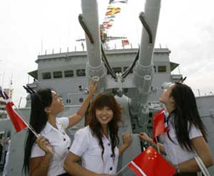 Chinese military vessel Zhenghe visits Thailand
