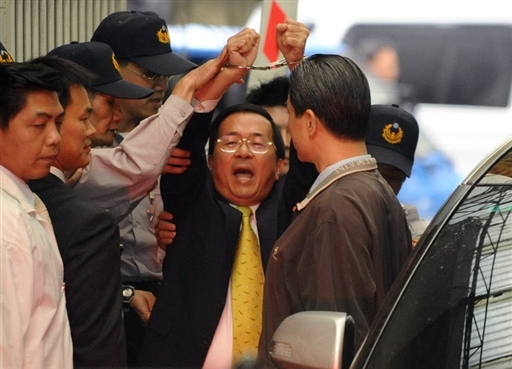 Former Taiwan leader Chen Shui-bian formally detained